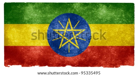 Grungy Ethiopian Flag on Vintage Paper