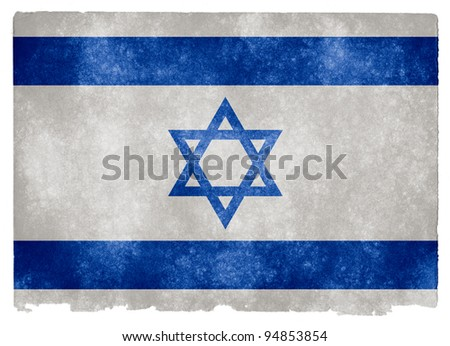 Grungy Israel Flag on Vintage Paper - stock photo