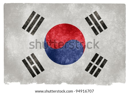 Grungy South Korean Flag on Vintage Paper - stock photo