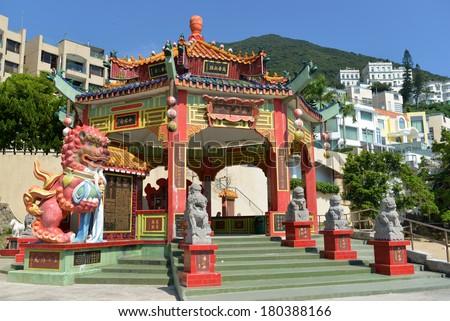 Guan Yin Temple at Repulse Bay, Hong Kong - stock photo