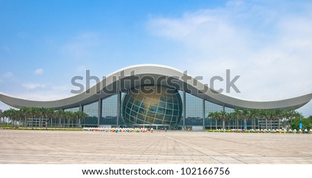 GUANGZHOU, CHINA  - APR 29: Guangdong Science Center on Apr 29, 2012 in Guangzhou. This is Asia's largest base for science education, International science and technology exchange platform.