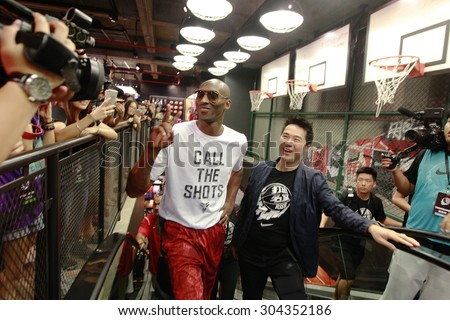 GUANGZHOU, CHINA - AUG 2. 2015:NBA basketball player Bryant Kobe of Los Angeles Lakers arrives on a promotional event at a store in Guangzhou. - stock photo
