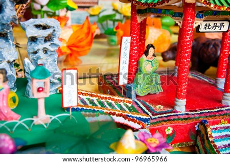GUANGZHOU, CHINA  - AUG 5: Traditional handicrafts on Aug 5, 2011 in 2011 Guangzhou Magpie Cultural Festival. This is China's traditional festivals, Held on the July 7 lunar each year, Pray for love.