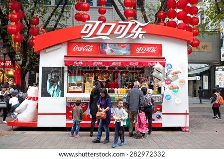 GUANGZHOU, CHINA-FEB. 23, 2015: Unidentified people are seen at a Coca-Cola store. This company has 35 years in China and about 140 million servings of its products are enjoyed daily in China. - stock photo
