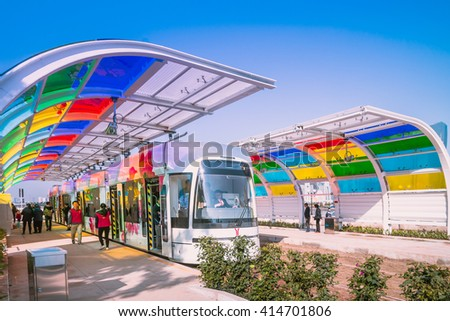 GUANGZHOU, CHINA - JAN 2: The new tram system on Jan 2, 2015 in Guangzhou,This is a new traffic system,Start running on January 1, 2015 - stock photo