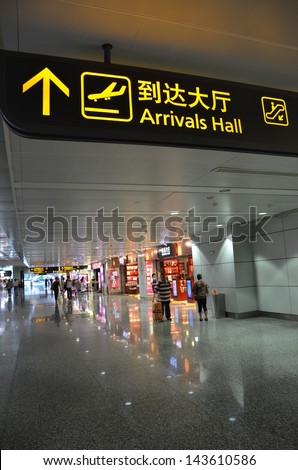 GUANGZHOU, CHINA-JUNE 22: Arrival hall sign board in Guangzhou Baiyun International Airport on June 22, 2013. The airport serves more than 110 air routes from Guangzhou to the world. - stock photo