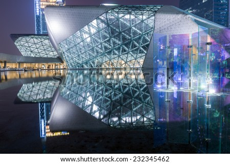 GUANGZHOU, CHINA - NOV 16, 2014: Night scene of Guangzhou Opera House in Guangzhou city, Guangdong province, China - stock photo