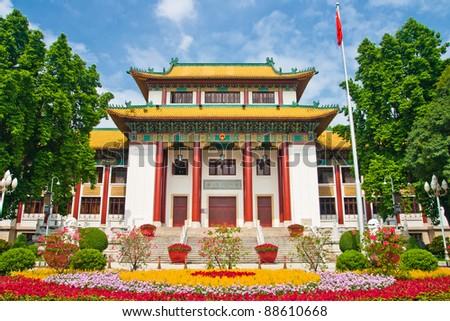 Guangzhou City Government,,Guangzhou China - stock photo