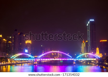 Guangzhou Pearl River night scene - stock photo