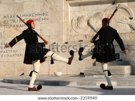 Guards in Parliament Square, Athens - stock photo