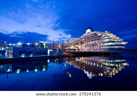 GUAYAQUIL, ECUADOR - JANUARY 15, 2010: Luxurious cruise in the important port of Guayaquil. - stock photo