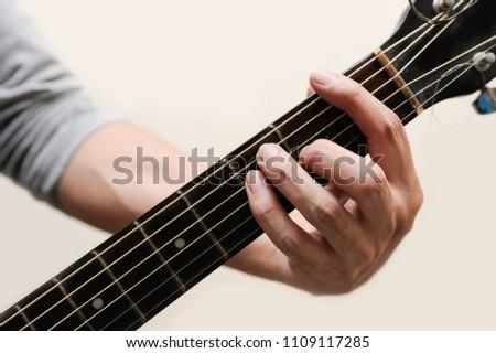 Guitar Chords Selective Focus Guitarist The Musician Holding Guitar ...