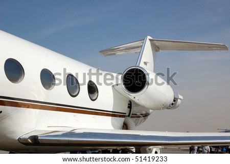 Gulfstream business jet - stock photo