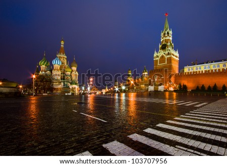 GUM, Red Square. Moscow, Russia - stock photo