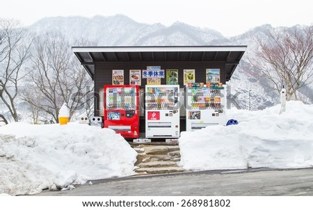 GUNMA,JAPAN - FEBRUARY 27, 2014 : Vending machine on feb 27, 2014 in Gunma, Japan. Japan has the highest number of vending machines per capita, with about one machine for every twenty-three people.   - stock photo