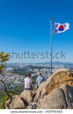 Gwanak. mountains, Viewpoint Natural and City downtown Seoul, South Korea. - stock photo