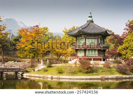 Gyeongbokgung Palace and its grounds on a fine autumn day in Seoul, South Korea.