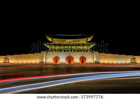 Gyeongbokgung Palace At Night In South Korea, with the name of the South Korea
