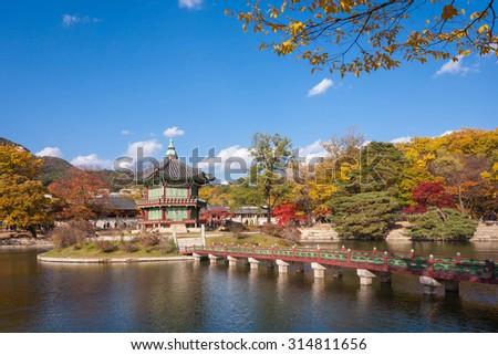 Gyeongbokgung palace in autumn, Seoul, South korea. - stock photo