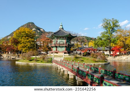 Gyeongbokgung Palace in Seoul ,Korea - stock photo
