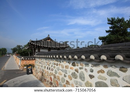 Gyochon village in Gyeongju, South Korea - September 9,2017 : There are the important folklore data No.27, Gyeongju Choi's Old House and Gyeongju Gyodong Beopju(traditional alcohol) distillery there.