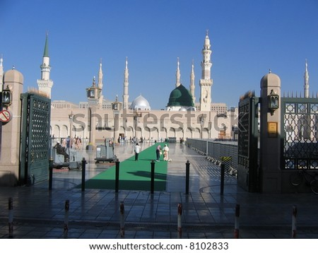 Hadj in Medina - stock photo