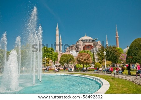 Hagia Sofia and the fountain in front on clear summer day - stock photo
