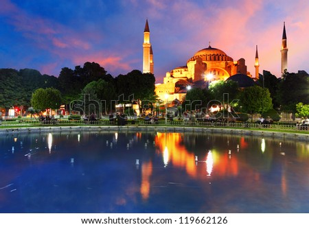 Hagia Sofia with reflection - Isntanbul, Turkey - stock photo