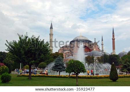 Hagia Sophia (Aya Sofya) - stock photo
