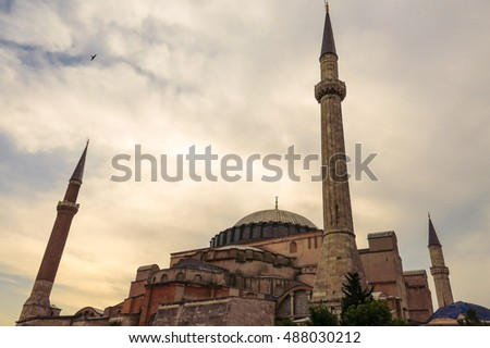 Hagia Sophia cathedral and mosque. Sunset in Istambul, Turkey.
