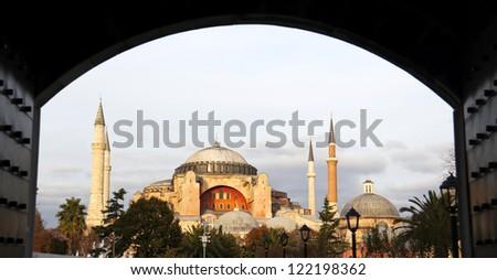 Hagia Sophia from Blue Mosque gate, Istanbul, Turkey - stock photo