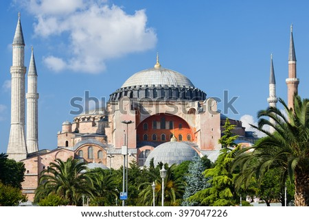 Hagia Sophia in Istanbul, Turkey, 6th century city landmark, Byzantine architecture. - stock photo
