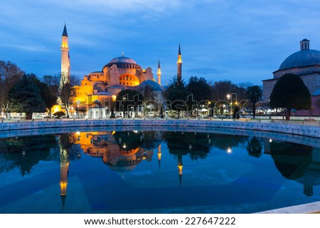 Hagia Sophia in Sunrise at Sunrise - stock photo