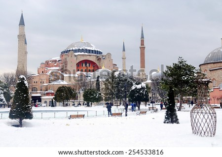 Hagia Sophia in winter - stock photo