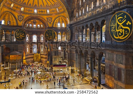 Hagia Sophia interior at Istanbul Turkey - architecture background - stock photo