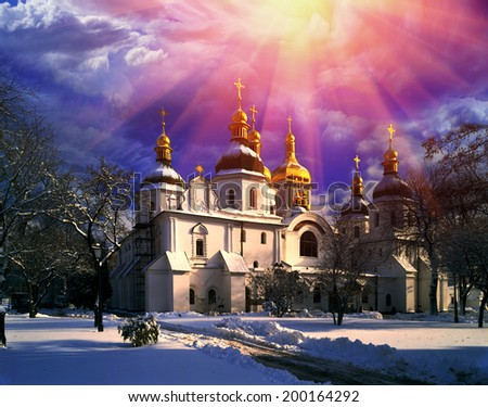Hagia Sophia, the ancient and beautiful building on a background of Kiev and All Ukraine, built a thousand years ago and has come down to modern times through war and deprivation A place of pilgrimage - stock photo