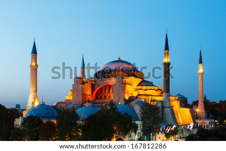 Hagia Sophia with sunset on a background of clear sky, Istanbul, Turkey - stock photo