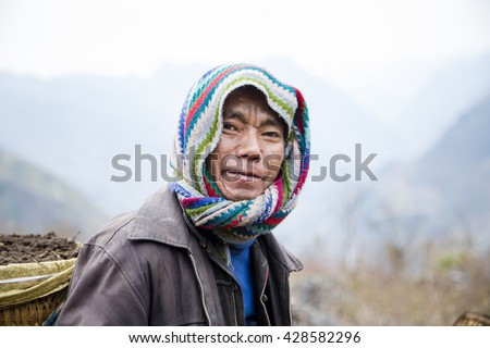 Hagiang, Vietnam - Feb 15, 2016: Portrait H'mong ethnic old man in Ha Giang, Vietnam. The Hmong are an Asian ethnic group from the mountainous regions of China, Vietnam, Laos, and Thailand