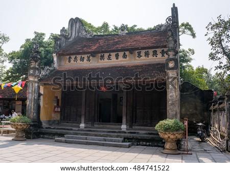 HAI DUONG, Vietnam, September 18, 2016 ancient temples, memorial general Tran Hung Dao, relic Con Son, Kiep Bac, Hai Duong, Vietnam