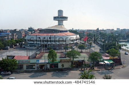 HAI DUONG, Vietnam, September 18, 2016 buildings, sports centers, the city of Hai Duong, Vietnam
