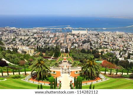 Haifa,Israel - stock photo