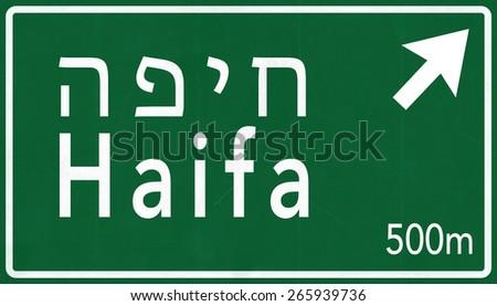 Haifa Israel Highway Road Sign - stock photo