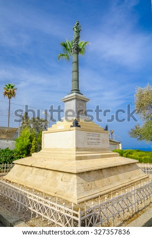 HAIFA, ISRAEL - OCTOBER 13, 2013: A statue of Holy Mary, donated by the Government of Chile, near the Stella Maris Carmelite Monastery, in Haifa, Israel - stock photo