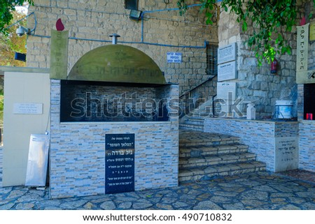 HAIFA, ISRAEL - SEPTEMBER 29, 2016: The external section of the Cave of Elijah perimeter, in Haifa, Israel