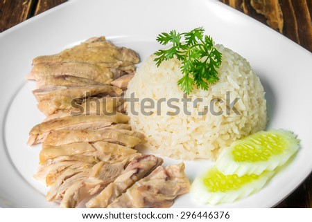 hainanese boiled chicken rice on the wooden table - stock photo