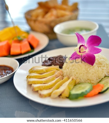Hainanese Chicken Rice - Hainan style steamed chicken eat with rice