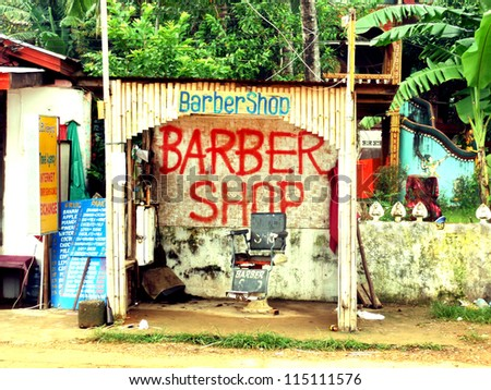 hair salon - stock photo