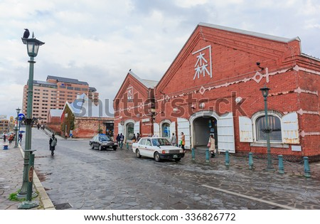 HAKODATE HOKKAIDO - NOV,9 : The historical red-brick warehouses in bay area of Hakodate city where is the southernmost port city of Hokkaido Island.JAPAN NOV,9 2015