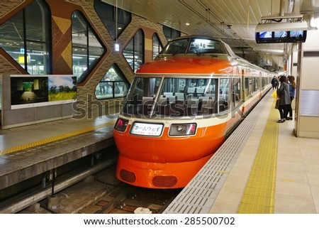 HAKONE, JAPAN -12 April 2015- Tourists can visit Hakone, a thermal spa town at the bottom of Mount Fuji, by using the Hakone Tozan railway and cable car, managed by the Odakyu Group. - stock photo