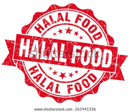 halal food red grunge seal isolated on white - stock photo